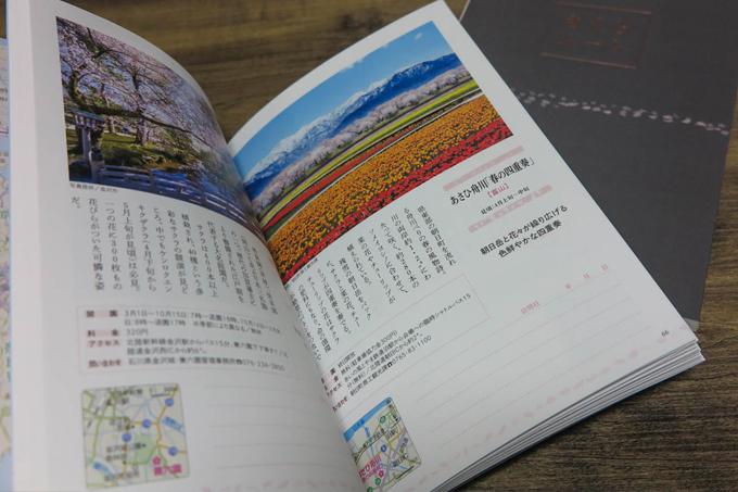210-3.jpg