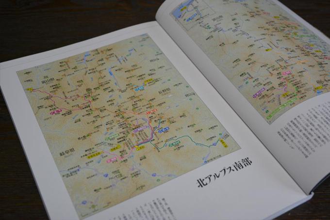 727-17.jpg