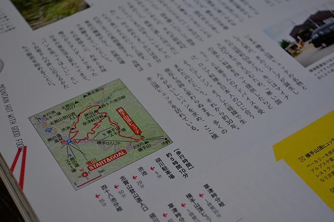 DSC_3860.JPG